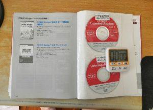 公式 TOEIC Listening & Reading 問題集 1 大型本 – 2016/10/14