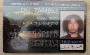 カナダバンクーバー英語留学ホームステイ 国際運転免許証カナダ