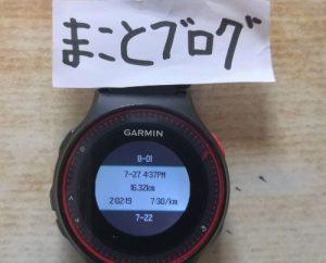 2019/7/27/16時37分から16.32KM2時間02分(まことブログ)