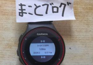 2019/8/04 17時39分から5.06KM 33分29秒(まことブログ)