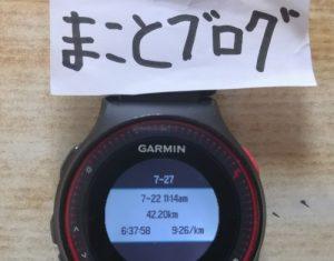 2019/7/22/11時14分から42.20KM6時間37分(まことブログ)