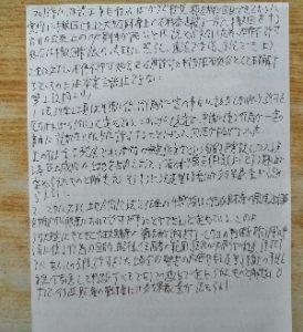 実戦演習 行政法 土田 伸也 (著)の平成26年。